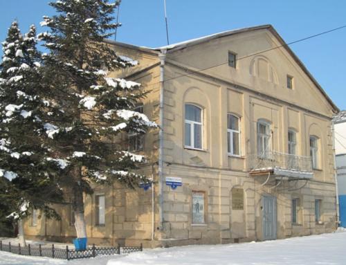 Дом городского головы П.И. Стрельникова