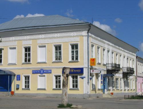 Дом купца П.И. Игумнова
