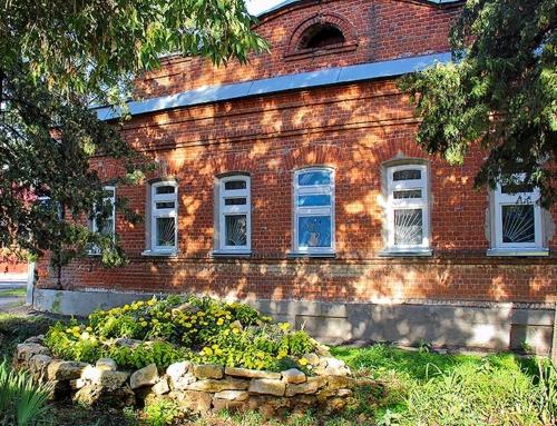 Дом ремесел Лебедянь
