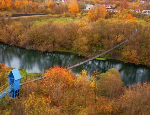 Подвесной мост в Лебедяни