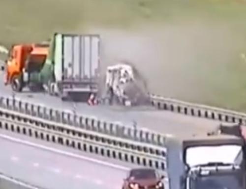 Смертельная авария на трассе «Дон» попала на видео