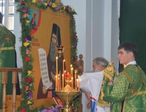 Силуана Афонского будут чествовать в Лебедянском районе