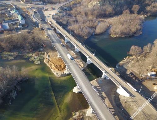 Краеведы предложили название моста