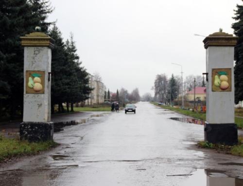 Посёлок совхоза Агроном