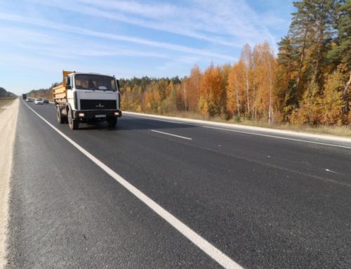Региональные автодороги обновляются в рамках нацпроекта
