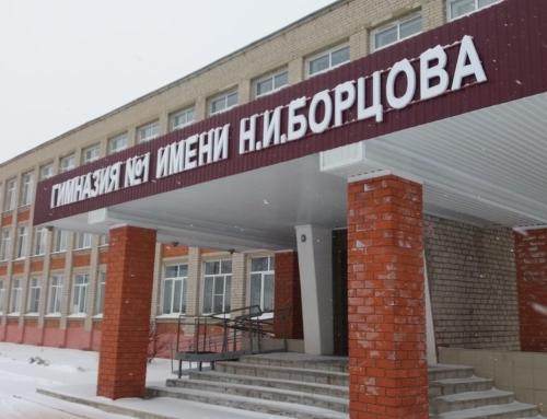 Школа 1 Лебедянь