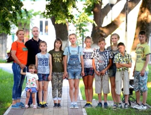 Семья из Липецкой области названа лучшей в стране