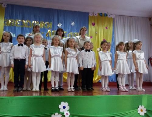 Стартовал районный фестиваль «Звёздочки Лебедяни 2019»