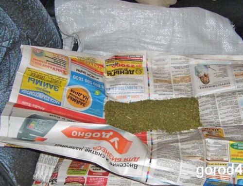 Полицейские задержали жителя Лебедяни с марихуаной