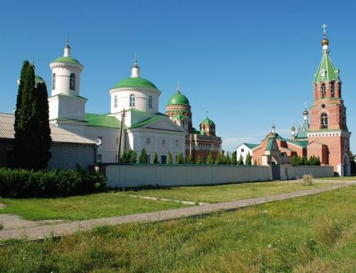 Село Троекурово Лебедянского района