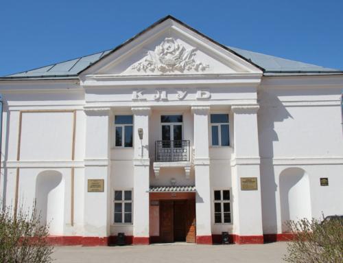 Кинотеатр Лебедянь Машзавод